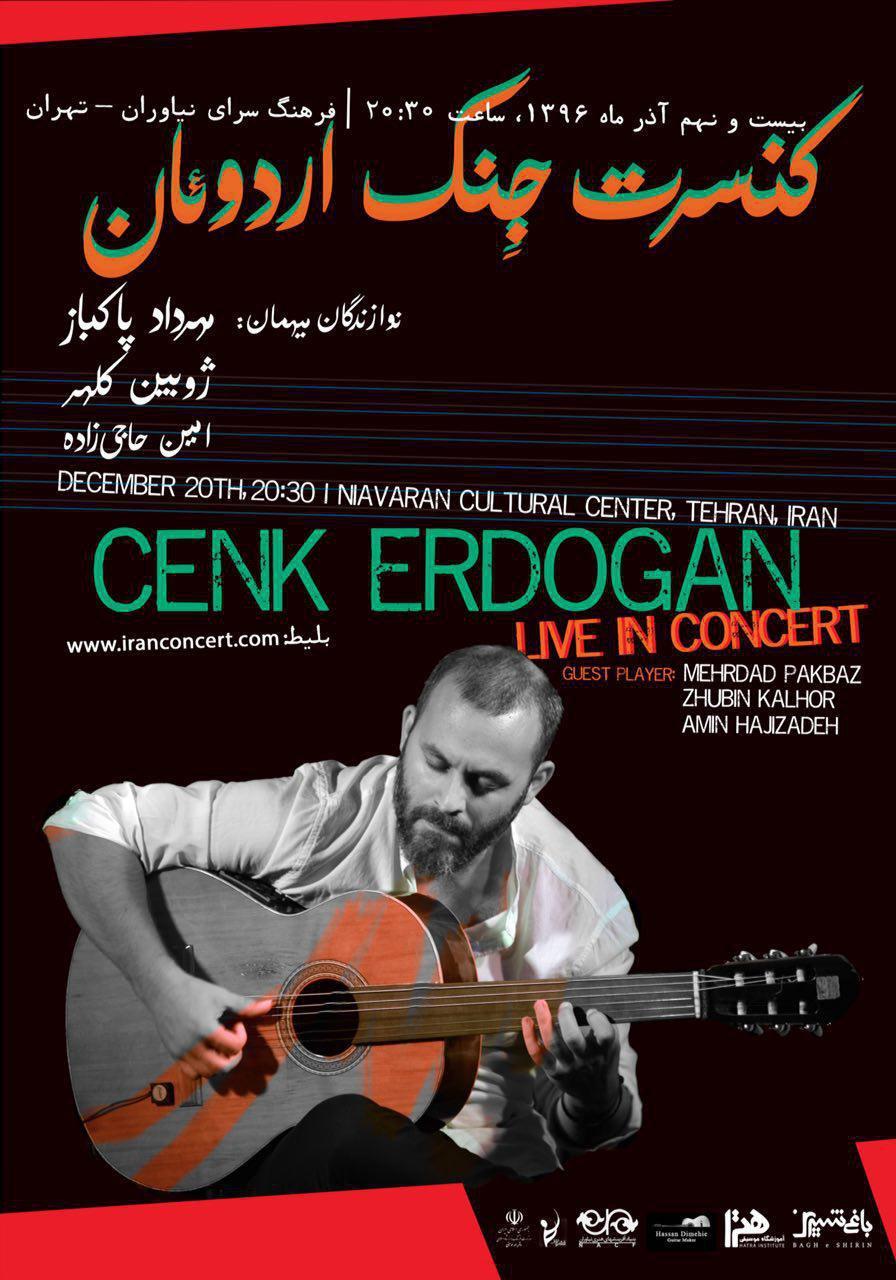 نوازندگی آهنگساز ترکیهای، جِنک اردوئان