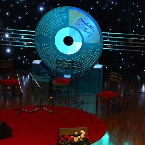 بیست و ششمین شب آواز ایرانی