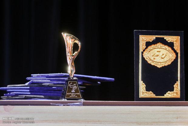 اعلام کاندیداهای شانزدهمین دوره جایزه قلم زرین
