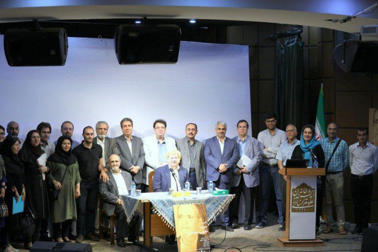 شب دکتر حمید خطیب شهیدی برگزار شد