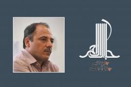 «محمدرضا بایرامی» دبیر یازدهمین جایزه ادبی جلال آلاحمد
