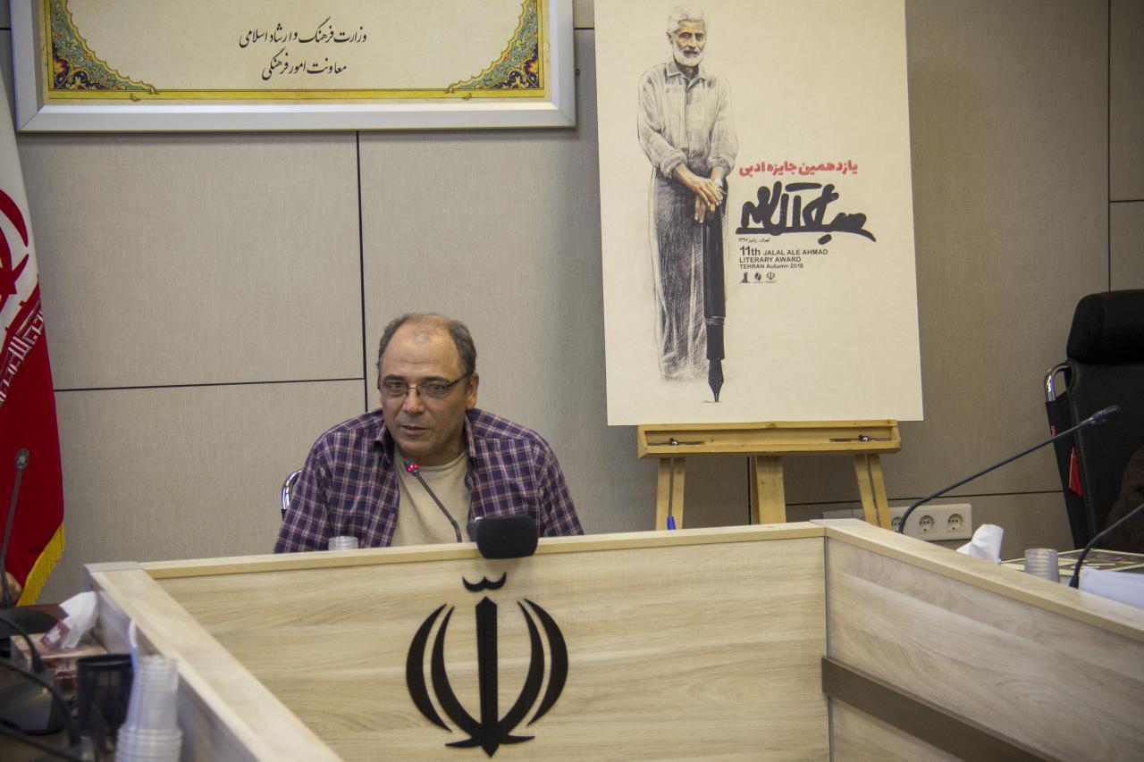 نشست اعضای هیات علمی یازدهمین جایزه ادبی جلال آل احمد برگزار شد