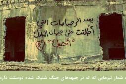 بررسی شعر امروز عرب و ویژگی شاخص آن