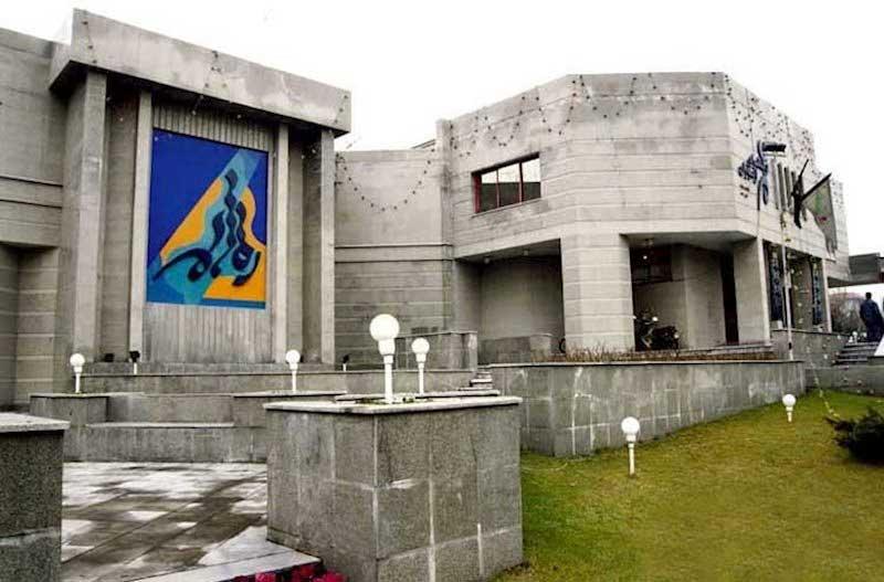 نمایشگاه کتاب « هنر و معماری » در ارسباران