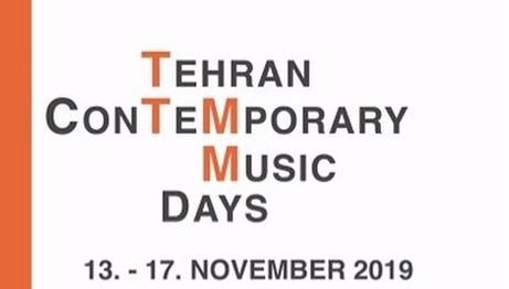 روزهای موسیقی معاصر تهران