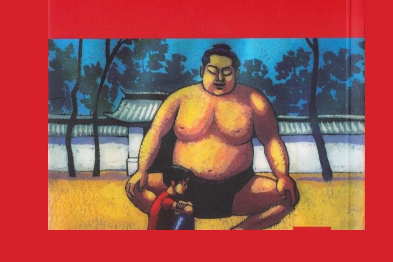 «کشتیگیری که چاق نمیشد» اثر اریک امانوئل اشمیت