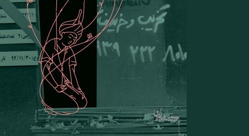 «مجنون در تهران» اثر حسین دهلوی