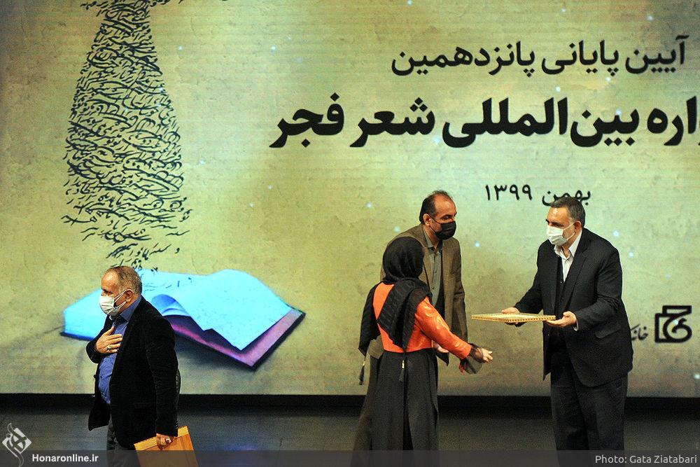 تقدیر از مدیر وب سایت نبض هنر در جشنواره بین المللی شعر فجر