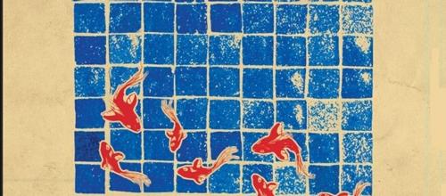 «از آخر مجلس» اثر میلاد عرفانپور