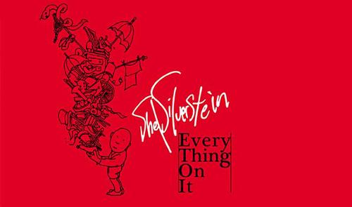 «با همه چی»، مجموعه شعر و کاریکاتور اثر شل سیلور استاین