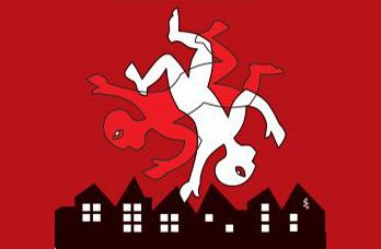 «دنیای قشنگ نو» اثر آلدوس هاکسلی
