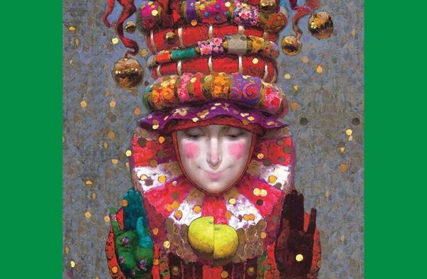 «دختر رئیس سیرک» اثر یوستین گوردر