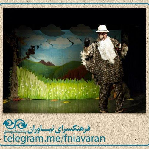 نمایش کودک «جنگل و جینگیل»