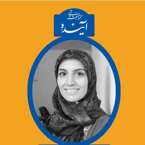 دیدار و گفتگو با رعنا کاظمی مهرابادی
