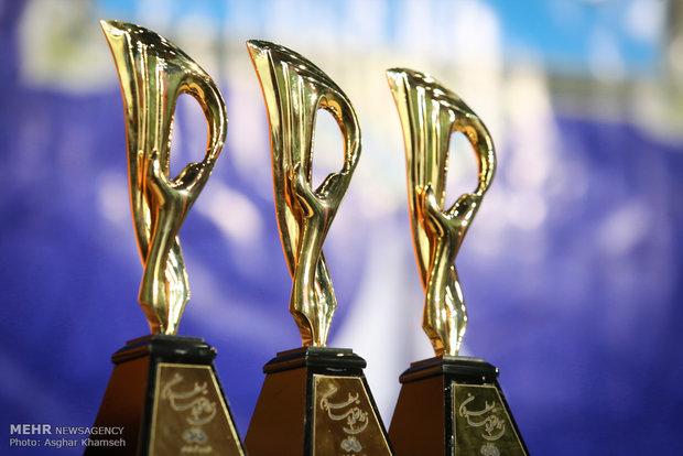 مراسم اختتامیه شانزدهمین دوره جایزه قلم زرین