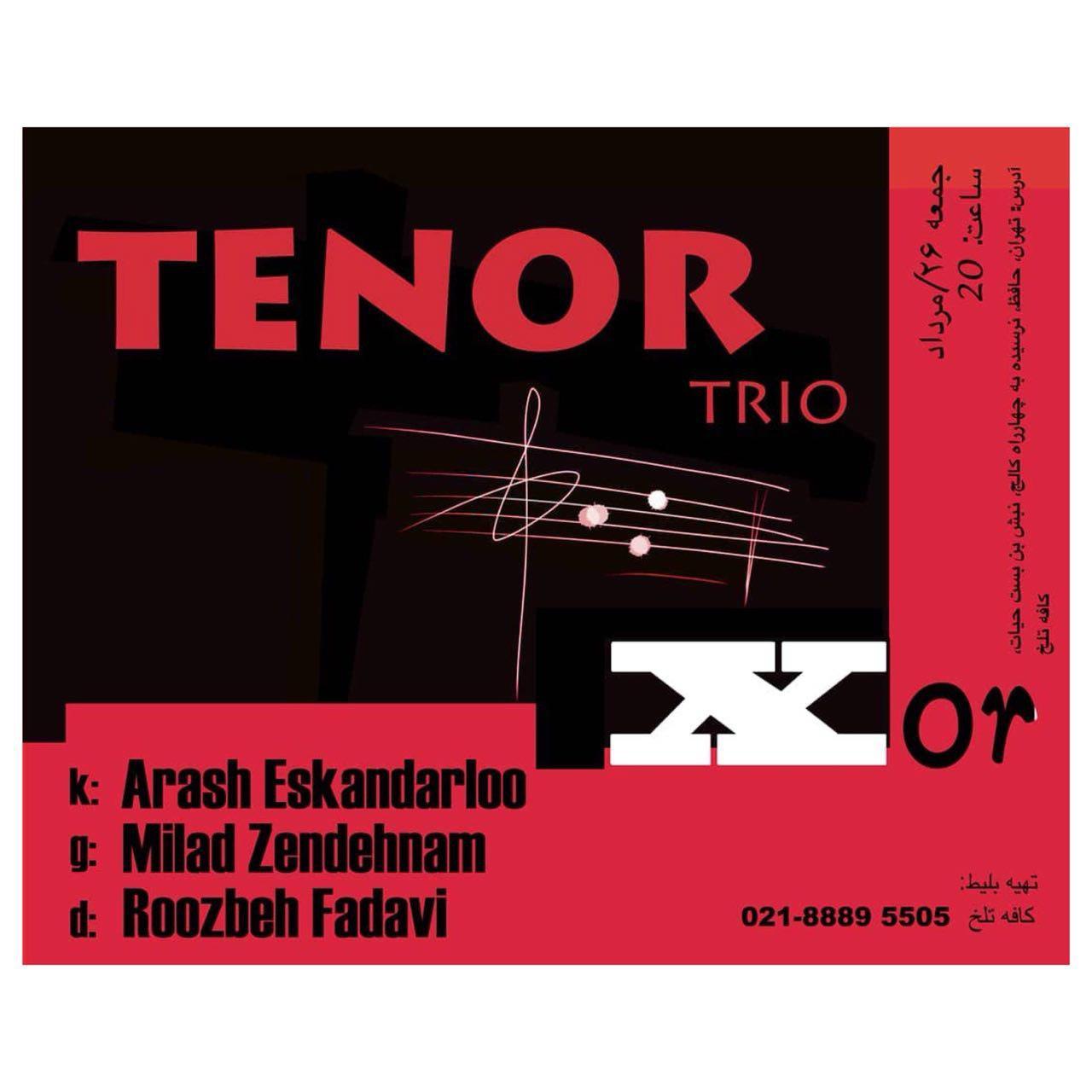 اجرای موسیقی «10or»