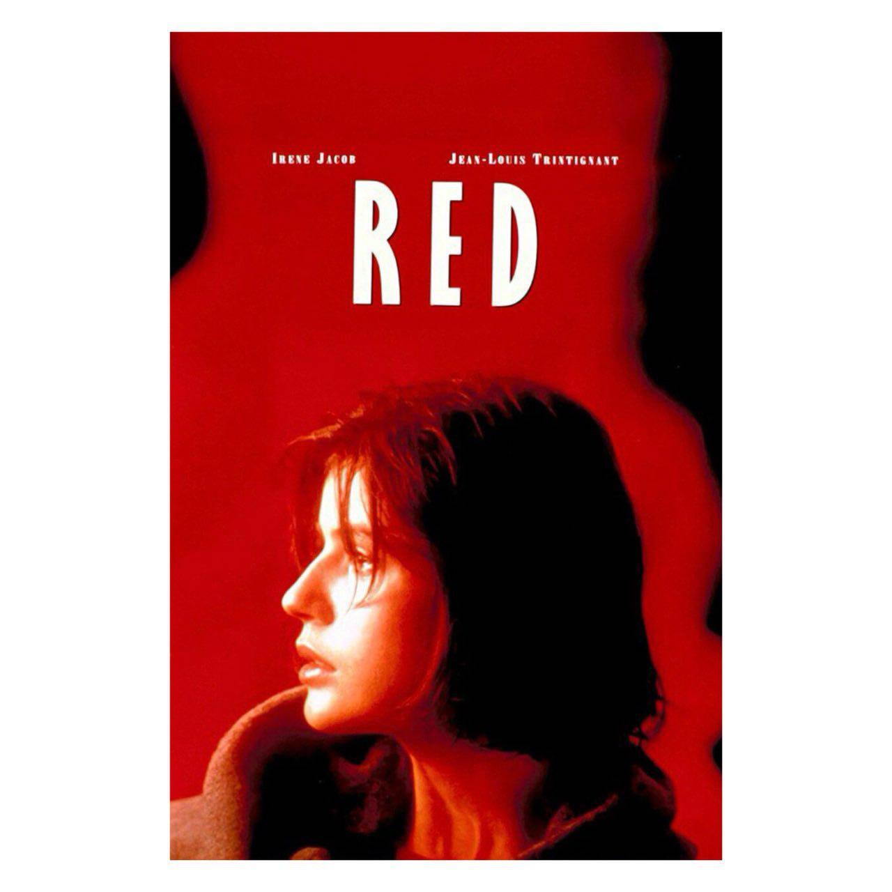 اکران فیلم «قرمز»
