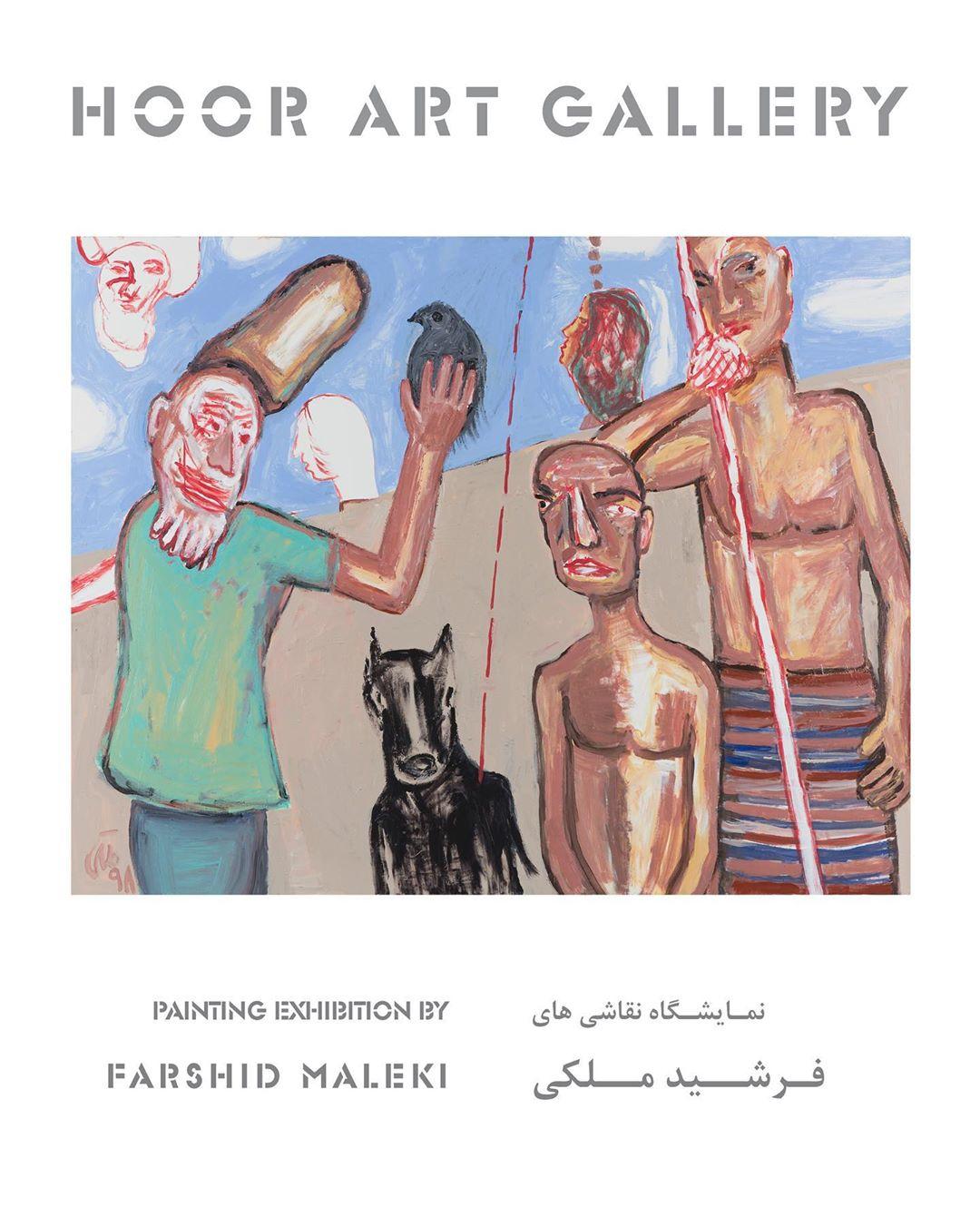 نمایشگاه نقاشی های فرشید ملکی
