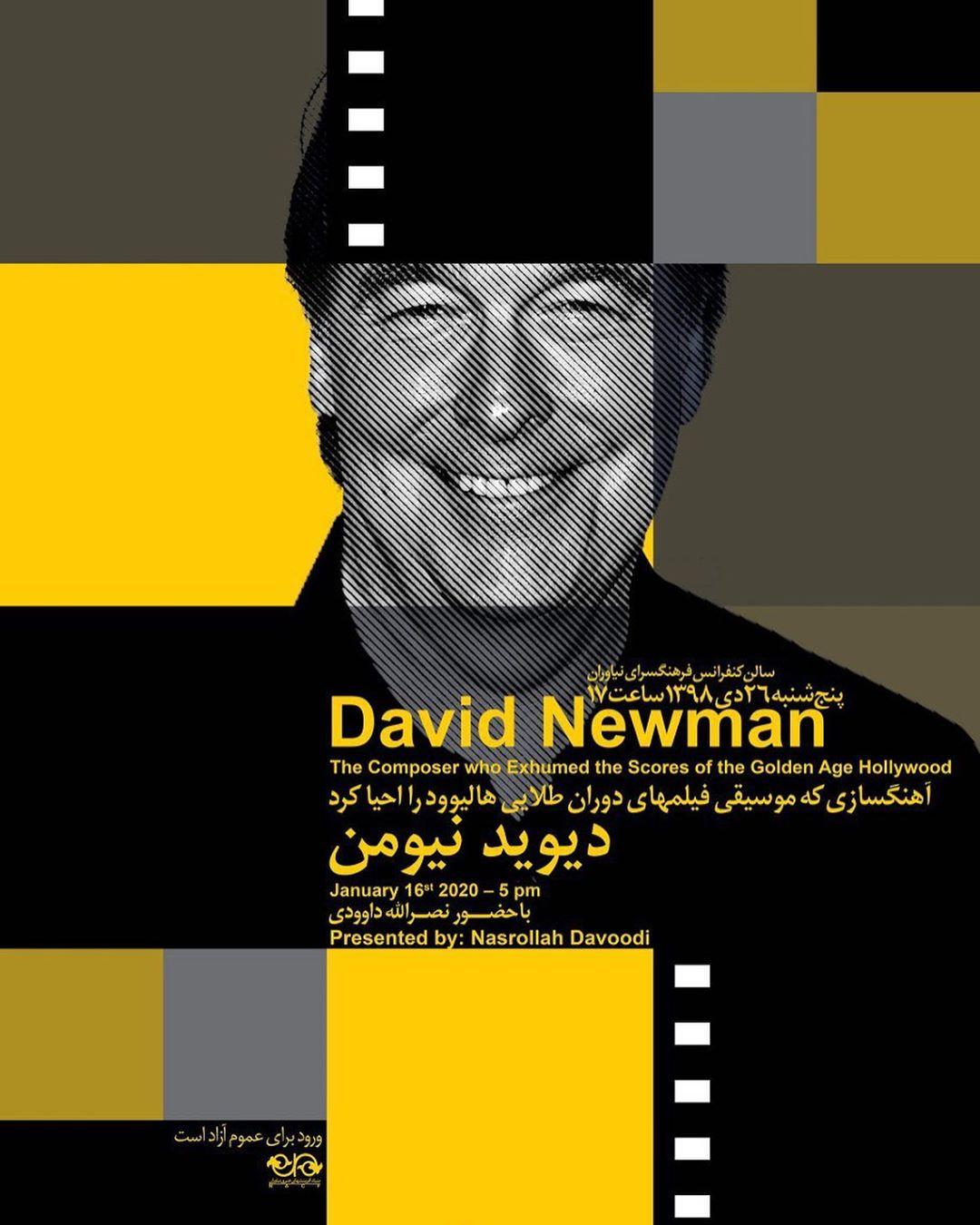 بررسی موسیقی فیلم دیوید نیومن