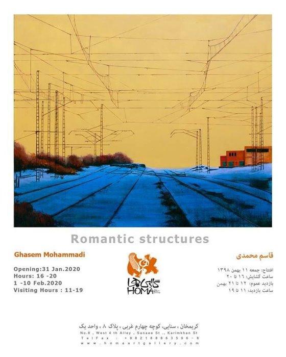 نمایشگاه نقاشی «سازههای رومانتیک»